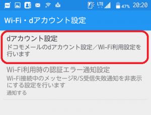 f-01mail (11)