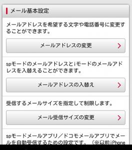 f-01mail (13)