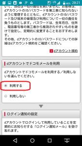 f-01mail (16)