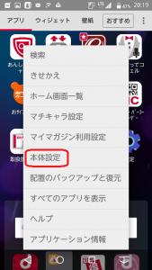 f-01mail (4)