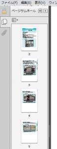 表示したい画面を選択し、メニューの「表示」>「フルスクリーンモード」を選択